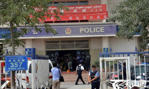 18 People Died in the Assault on a Police Station