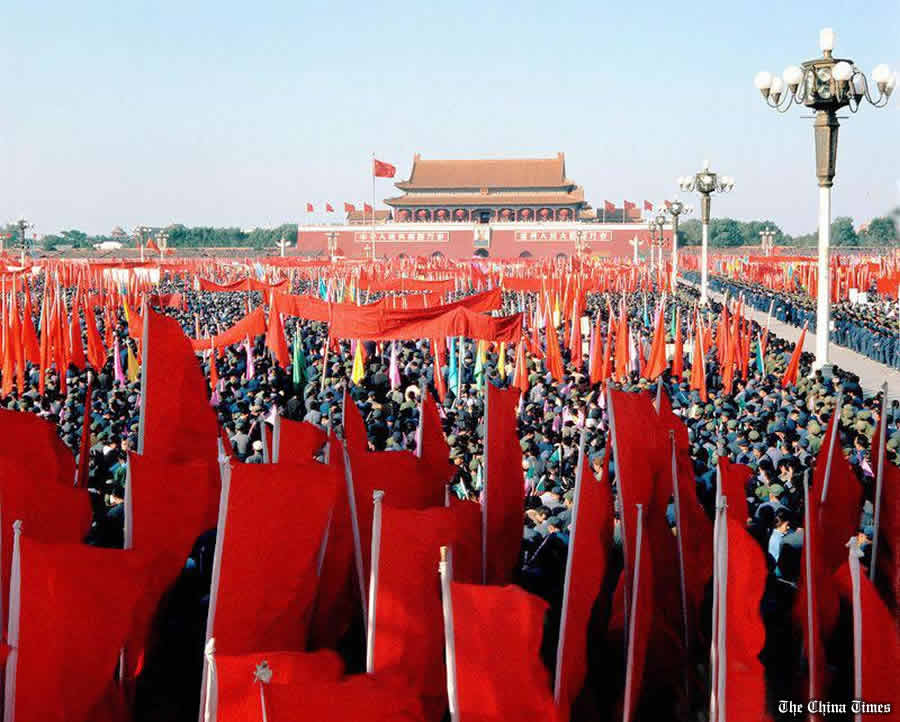 China Years: The Leaders and Their Red Guards