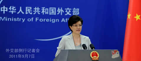 Foreign Ministry Spokesperson Jiang Yu's Regular Press Conference on September 7, 2011