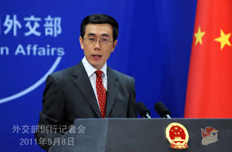 Foreign Ministry Spokesperson Liu Weimin's Regular Press Conference on September 8, 2011