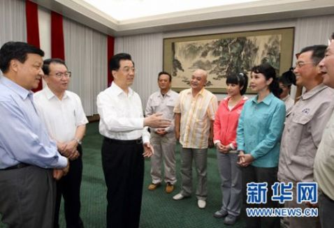 China opens the 6th plenum of the Communist Party devoted to cultural development