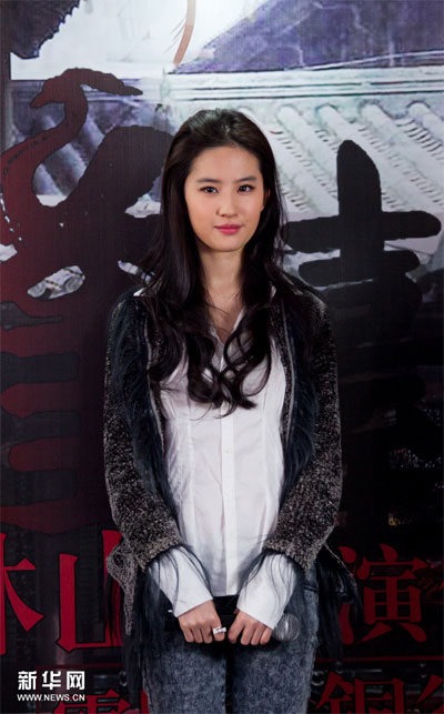 "Crystal Liu to Join Hands with Chow Yun-fat in ""Bronze Sparrow Terrace"""