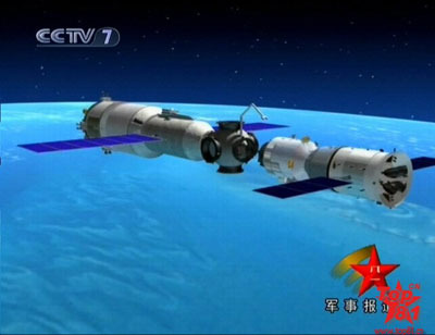 China made its first space docking test