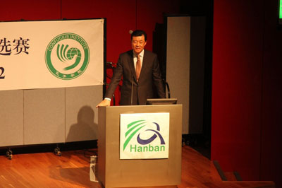 "Speech by Ambassador Liu Xiaoming at the 11th ""Chinese Bridge"" Chinese Proficiency Competition"