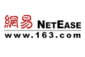 NetEase announced the change of is English name