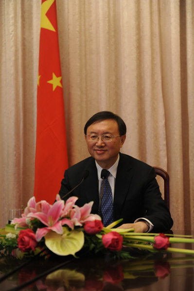 Chinese Foreign Minister Yang Jiechi's remarks on China-US relations