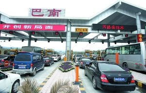 Chongqing-Hunan Highway to be open