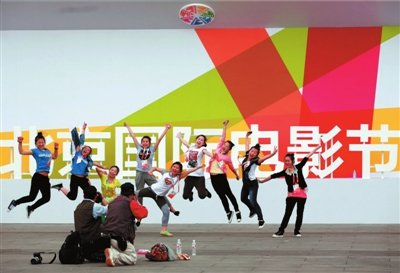 Chinese and Foreign Media Focusing On Beijing International Film Festival