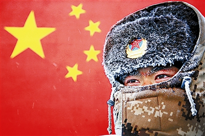 People's Daily: No storm can shake China's composure