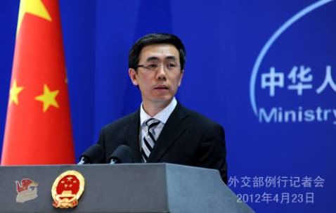 China denounces Philippines's call for other countries to show stance on South China Sea