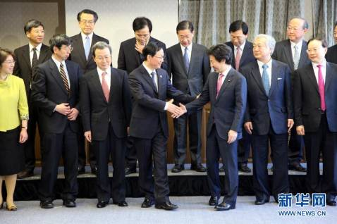Japan and China have agreed to cooperate on the issue of contributions to IMF