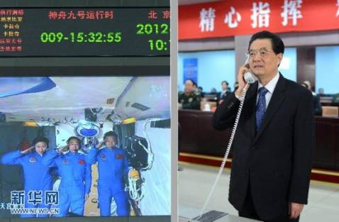 Hu Jintao spoke with astronauts aboard Tiangong-1