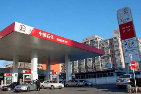 China cuts retail oil prices