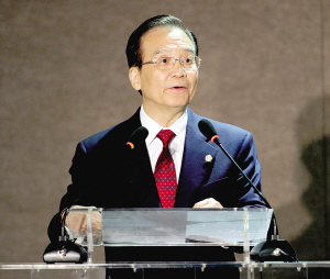 Wen Jiabao urged more help for the world's least developed countries