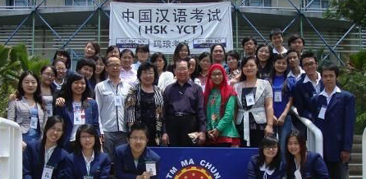 Chinese-language Learners Take the HSK in Indonesia