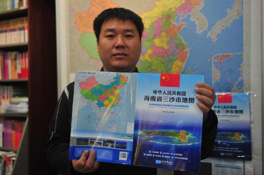 China publishes first official map of Sansha city