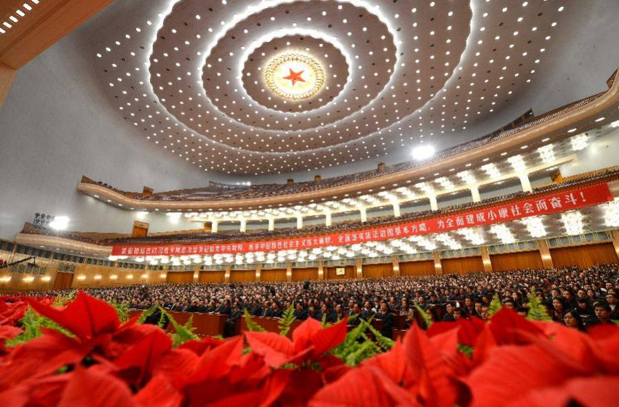 Congress held to mark 30th anniversary of Constitution's implementation in Beijing