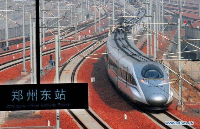 Beijing-Guangzhou high-speed railway to open on Dec. 26