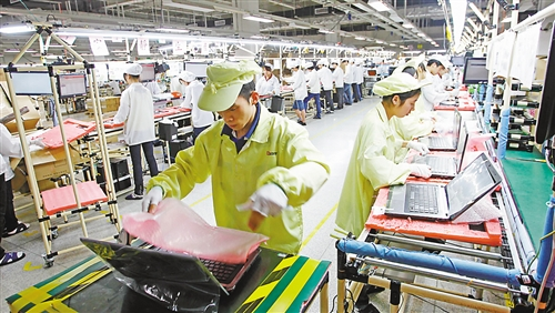 1/5 of laptops throughout the world are made in Chongqing