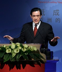 Ma Ying-jeou vows to revitalize Taiwan economy