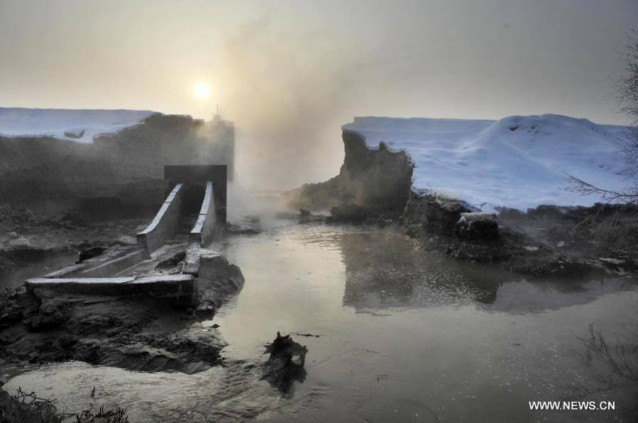 Reservoir leak results in casualties in Xinjiang