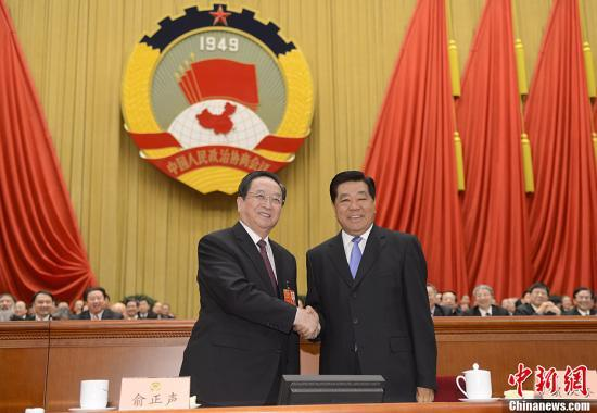 China unveils lineup of top political advisors