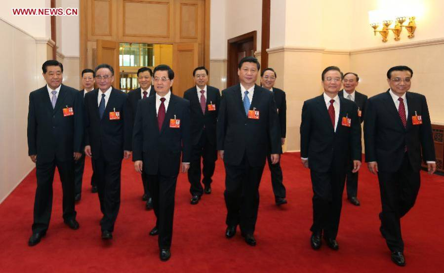 Xi orders courage to help deepen reforms
