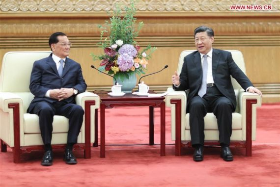 Xi Jinping meets with Taiwan delegation led by Lien Chan